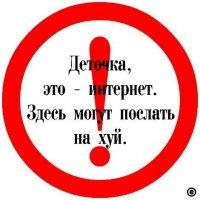 Антон Алексеев, 21 сентября , Екатеринбург, id23630183