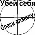 Мистер Смит, 2 декабря , Лениногорск, id33174126
